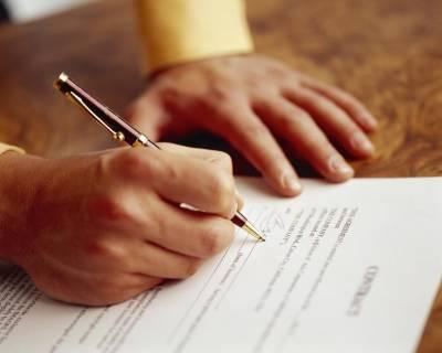 Скачать бесплатно: Договор на оказание услуг бухгалтерского обслуживания.
